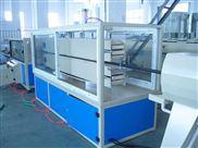 PP-R/PERT/PE管材生產線