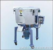 立式混色機,立式攪拌機,塑料混色機,小型攪拌機