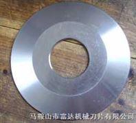 高速钢圆刀片