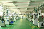 立式注塑机供料系统