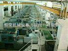 中央供料-自动化生产