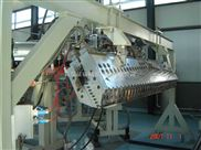生产PVC塑料板材设备 PVC波浪板、梯形板生产线