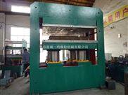 600吨四缸框式平板硫化机