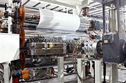 ABS、PS、HIPS PMMA洁具板、冰箱板、汽车板生产线