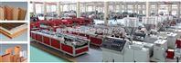 生产木塑挤出生产线