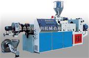 PP、PS、ABS、PC冷切造粒生产线