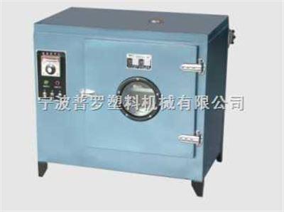 SC101-1A塑料烘箱价格
