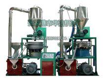 磨盤式磨粉機