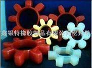 工业用橡胶制品——耐高压耐磨损聚氨酯八角胶