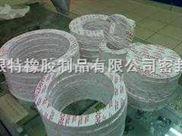 工业用橡胶制品——耐磨耐高温膨胀垫片