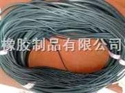 工业用橡胶制品——耐臭氧氟胶绳、氟胶垫