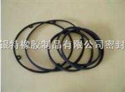 工业用橡胶制品——防水密封圈