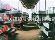 供应深圳NAK80塑胶模具钢材
