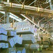 供应1.2344压铸模具钢材2344模具材料圆钢