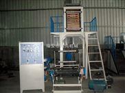 高速吹膜机高低压吹膜机