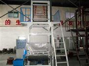 厂家直销高速吹膜机高低压吹膜机