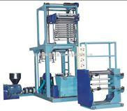 SJ¢45-600-PVC热收缩膜吹膜机