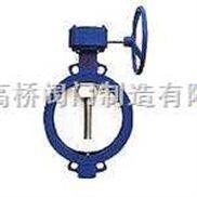 蜗轮传动对夹式单偏心蝶阀WBGX(D372X)
