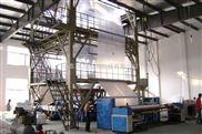 供應寬幅14米三層共擠吹膜機組