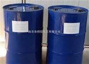 丙烯酸甲酯 醋酸丁酯 异氰酸酯