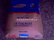 供应聚丙烯PP原料