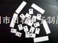 陶瓷片、氧化铝陶瓷片、陶瓷绝缘片