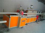 防腐PVC管生產線