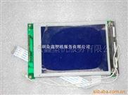 LMG6911RPBC-XOT震雄注塑机显示屏