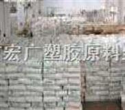 供应SEBS 台湾台橡 6150,6151,6152,6154
