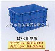 天津塑料工具盒