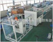 PE管材生產線設備