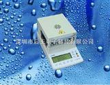 塑胶PP水分测定仪