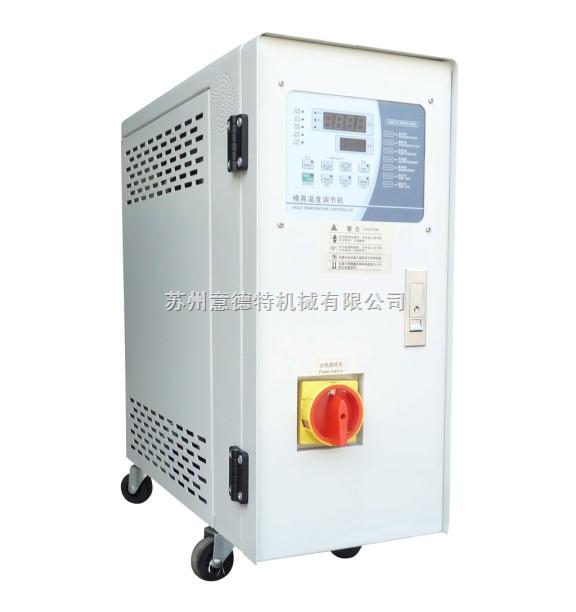 小型工业水式模温机