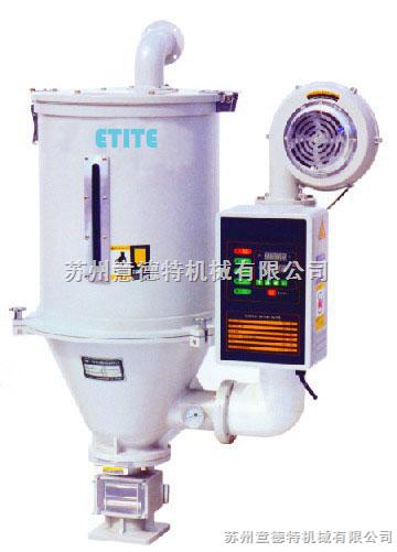EHD-75-除湿干燥机