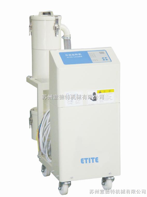 EAF-800-高效率真空加料机