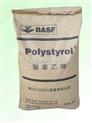 长期供应聚苯乙稀GPPS全新原料