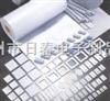 環保阻燃導熱軟性矽膠片、cpu導熱軟矽膠
