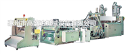 KGJ800--PP/PS/ABS,PET/PC/PLA多层共挤片材机组