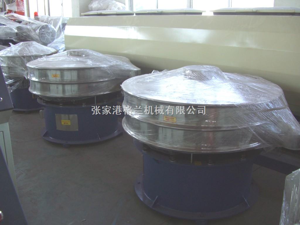 塑料颗粒振动筛