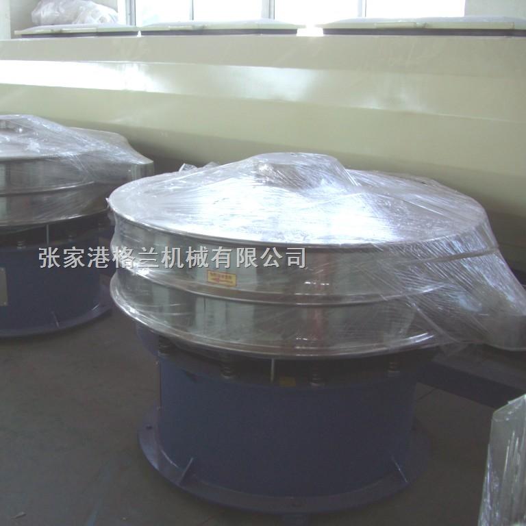 ZDS100-1塑料颗粒振动筛