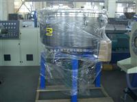 GSH200塑料原料混合着色机