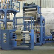 供应PVC热收缩膜吹膜机