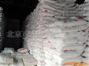 供应燕山石化塑料原料1I40A