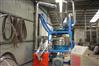 新型立式磨粉机