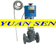 自力式电控型温度调节阀/自力式电控型温度调节阀