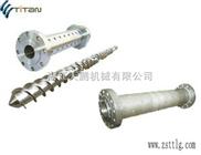 橡胶螺杆机筒