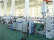 塑料管材生產線/PE塑料管材設備
