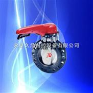 D371V塑料蝶阀