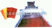 供应ABS板材生产线|塑料ABS板材设备