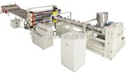 供应PE板材生产线 塑料PE板材生产线
